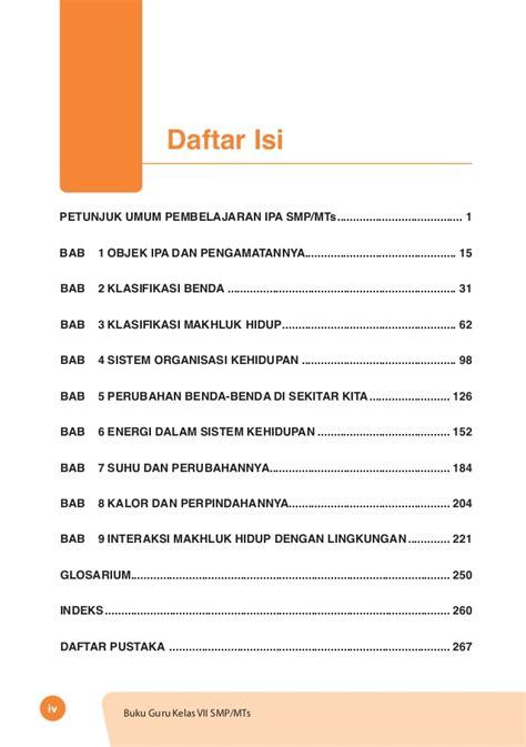 bab 1 buku kelas 7 ipa lengkap buku panduan guru ipa kelas 7 kurikulum 2013
