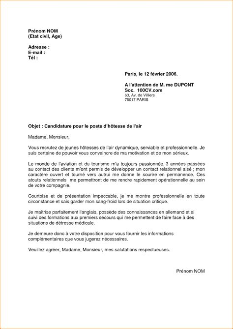 Lettre De Motivation De Base lettre de motivation candidature spontan 233 e reconversion