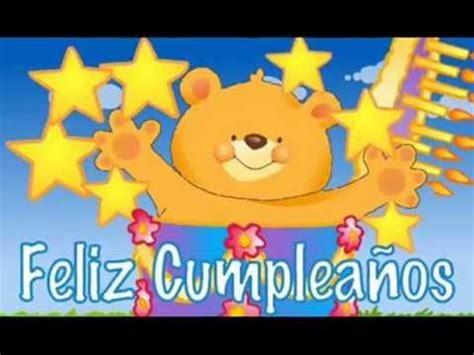 imagenes de feliz cumpleaños luisa 161 feliz cumplea 209 os luisa youtube