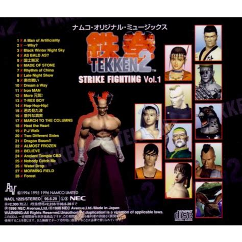 follow me back fight for me volume 2 books tekken 2 strike fighting vol 1 soundtrack from tekken 2