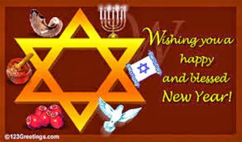 el a 241 o nuevo jud 237 o qu 233 es rosh hashan 225 y en qu 233 consiste