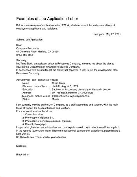 application letter for a 7 exles of application letter for a basic