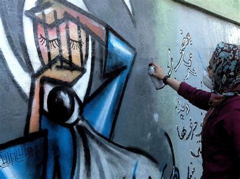 Gamis Ahsani shamsia hassani afghanistan s in