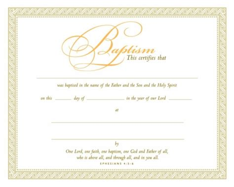 christian baptism certificate template search results for fillable coupon template calendar 2015