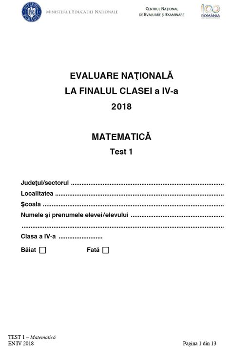 test matematica subiecte matematic艫 evaluarea de la clasa a iv a 2018