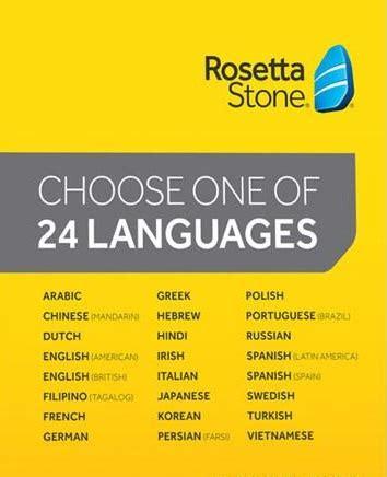rosetta stone english level 1 5 free download rosetta stone totale v5 0 37 full tested crack plus all