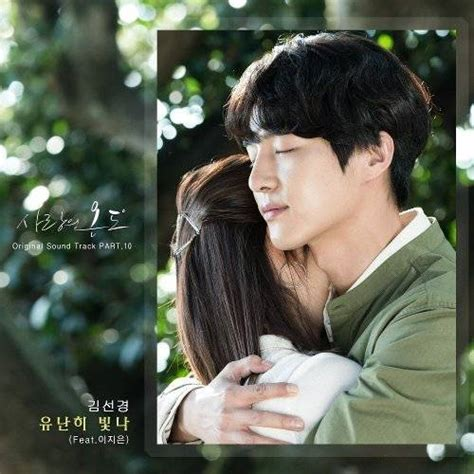 download mp3 ost temperature of love download kim sun kyung temperature of love ost part 10