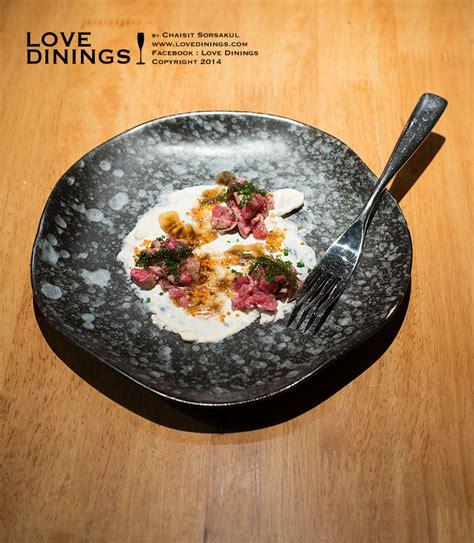 Aston Dining Room Bar Pantip Image May Contain Food Aston Dining Room Bar Pantip