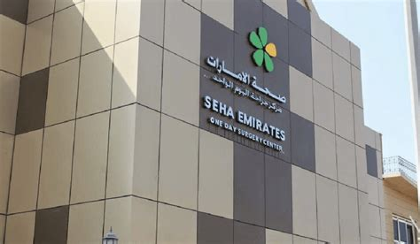 Mba In Hospital Management In Abu Dhabi by Seha Emirates Hospital Facilities And Location In Abu Dhabi