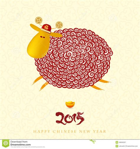 new year sheep meaning new year greeting card with curly sheep stock