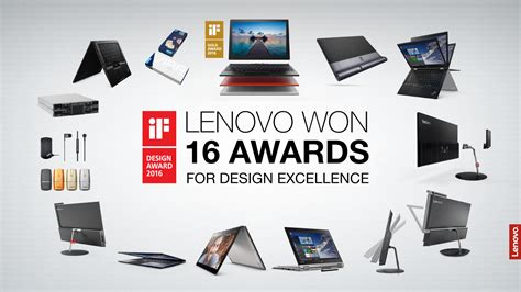 design competition product sweet 16 for lenovo at 2016 if product design awards lenovo