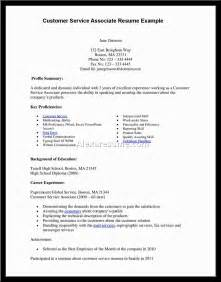 Objective For Resume For Customer Service by Customer Service Resume Sles 2016 Resume Sles