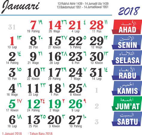 Kalendar 2018 Tahun Baru Cina Toko Fadhil Template Kalender 2018 10 2018 10
