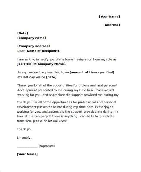 professional resignation letter template professional resignation letters part time