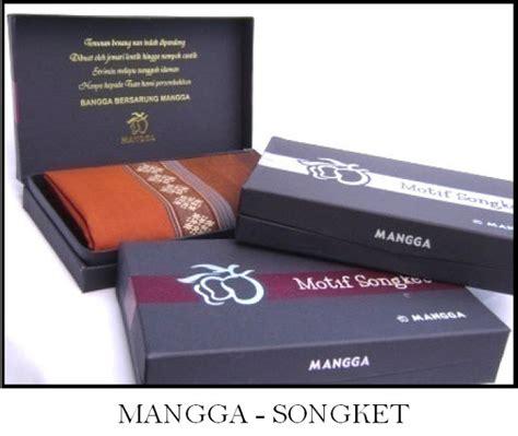 Sarung Atlas Songket Kosongan Krem 2 grosir sarung mangga songket sarung murah surabaya 085755011417