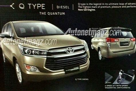 Garnis Blkg All New Inova 2016 next generation toyota innova teased officially sagmart