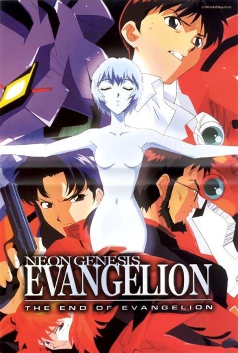 neon genesis evangelion order buy neon genesis evangelion 157811 premium poster