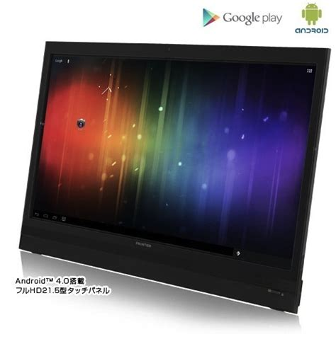 android 4 0 tablet gets supersized 21 5 inches cnet