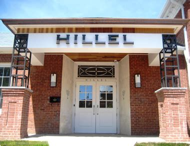 hillel house hillel can t afford to burn more bridges new voices the national jewish student