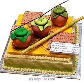 buy new year cake buy fab new year traditions fab cake kapruka