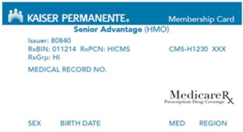 Kaiser Permanente 500 Gift Card - oregon health plan bing images