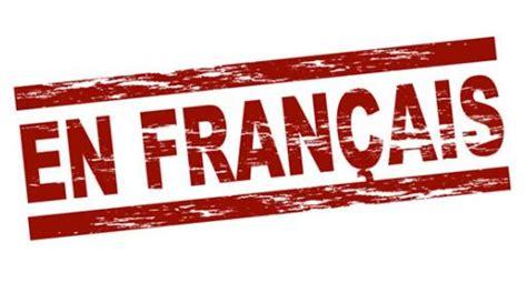 En Français by Ressources Terminologiques En Fran 231 Ais In My Own Terms