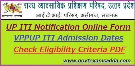 iti notification   form vppup iti admission eligibility