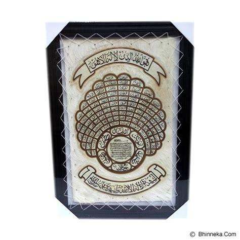 Hiasan Kayu Dinding Wall Decor Kayu 30x20 Cm 9mm jual central kerajinan kaligrafi asmaul husna kipas kulit kambing 70x50 cm bingkai hitam murah