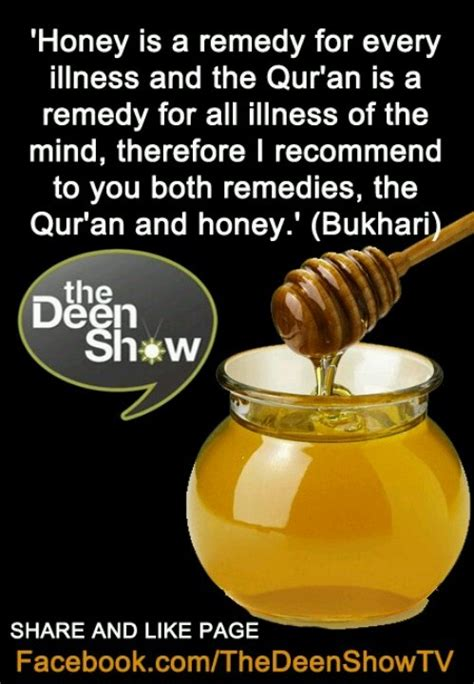 Mmmm Give Your Honey The Gift Of Brad by 1000 Ideas About Islamic Gifts On Al Rahman