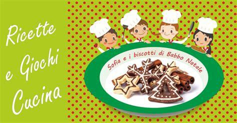 giochi di cucina bambini beautiful giochi cucina bambini images ideas design