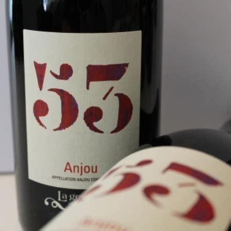 Granges Aux Belles by 2016 No 53 Anjou La Grange Aux Belles Niche Vine
