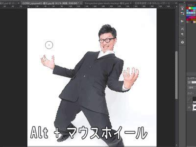 membuat gif photoshop cs6 cs6 photoshopを使って燃え上がる火 炎のエフェクト加工をする bitzedge