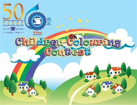 Toddler Contests And Giveaways - attractive prizes up for grabs at kts kids colouring contest borneopost online