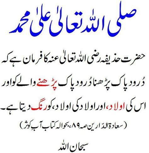 Urdu Quotes Urdu Quotes For Quotesgram