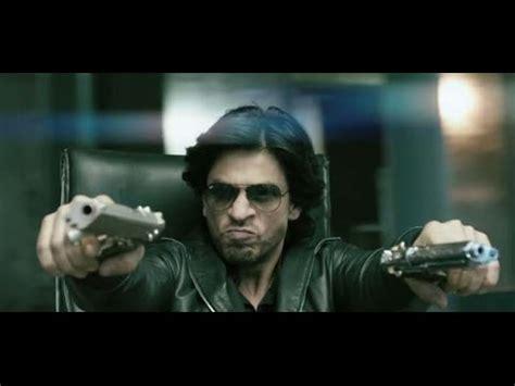 don theme ringtone don 2 shahrukh khan s entry ringtone youtube