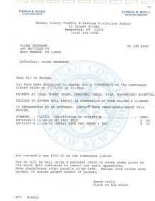 valid court hearing notice