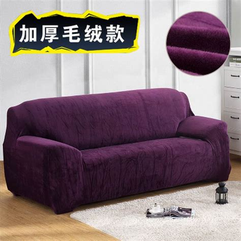 full couch cover fabric sofa cover full cover non slip combined elastic