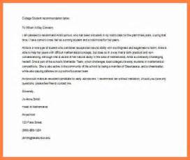 Recommendation Letter For College Entrance Sle 6 Letters Of Recommendation For College Admission Insurance Letter