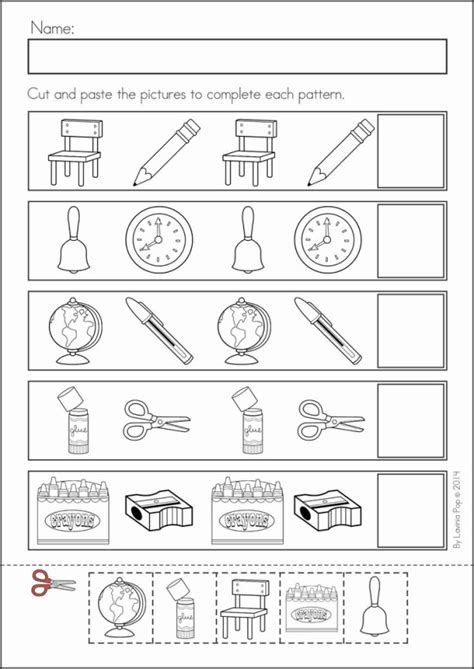 pattern exercises kindergarten kindergarten back to school math literacy worksheets and
