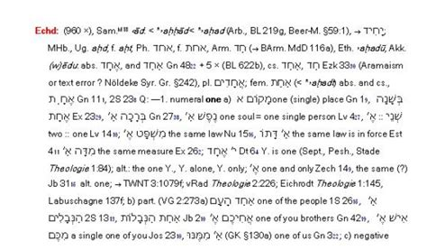 samal genesis meaning testing the trinitarian hypothesis in the testament