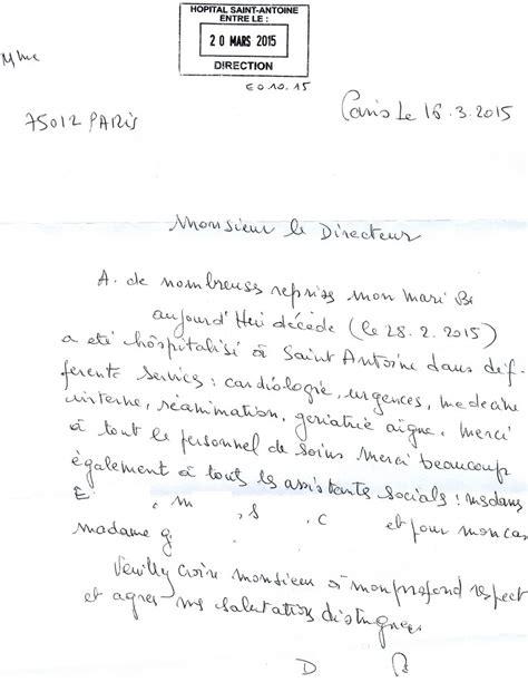 Lettre De Remerciement Hopital T 233 Moignages D Anciens Patients Ou Proches Service De R 233 Animation M 233 Dicale H 244 Pital Antoine
