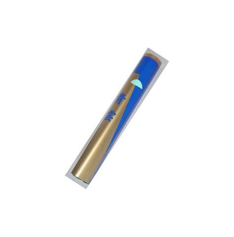 Nippon Kodo Morning Patchouli 50 Sticks 1 japanese incense nippon kodo seiun patchouli 50