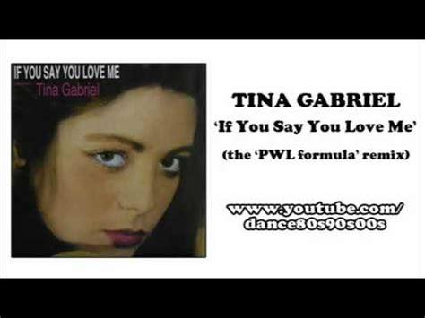 giiero gabriele love me ティナ ガブリエル drillspin データベース