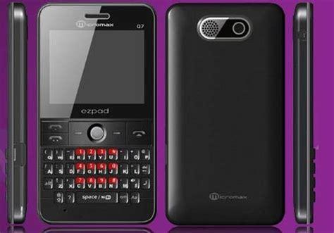 samsung mobile rate list dual sim micromax q series qwerty dual sim mobile price list june
