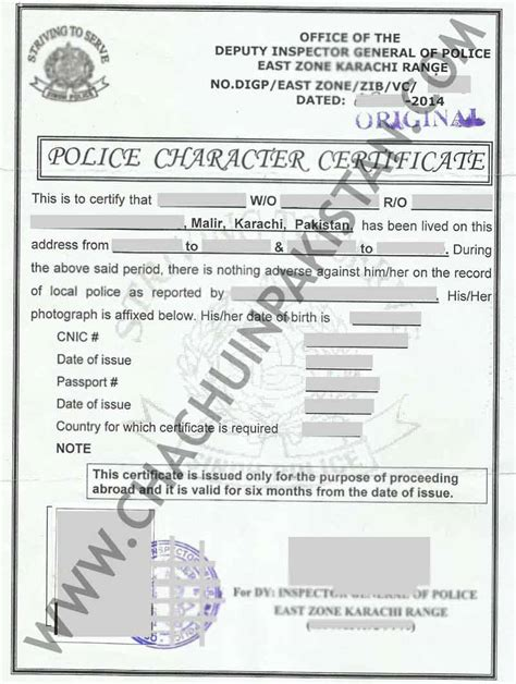 Pakistan Birth Records Character Certificate Karachi Birth Certificate Pakistan Nadra Marriage