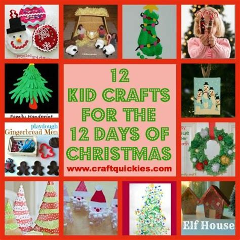 twelve days of christmas crafts 12 kid crafts for
