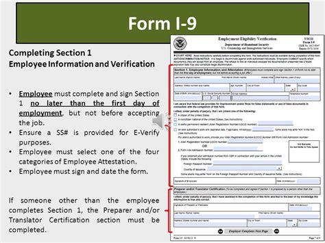 form section employment eligibility verification form 2017