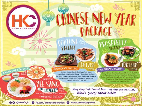new year menu package hkc special new year set menu package hong kong cafe