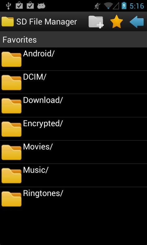 sd card manager android sd file manager android apps on play