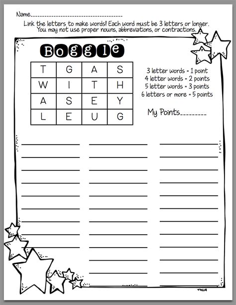 boggle printable template how to use boggle in word work days in second grade